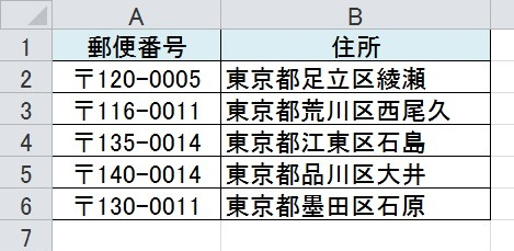 2016-08-03_091841