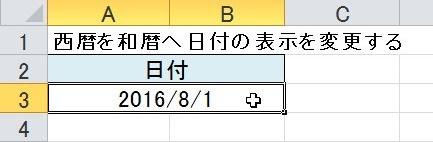 2016-08-03_092213