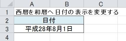 2016-08-03_092339