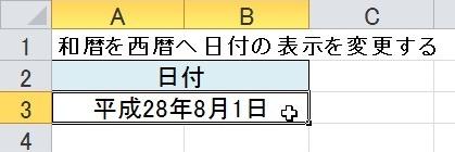 2016-08-03_120131