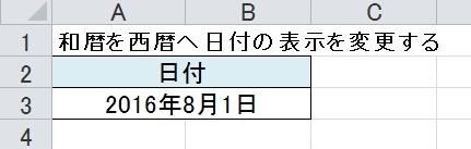 2016-08-03_120428