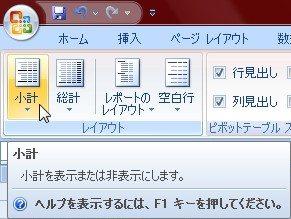 2016-08-04_151056