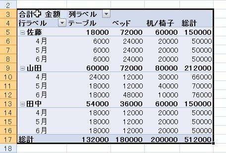 2016-08-04_160525