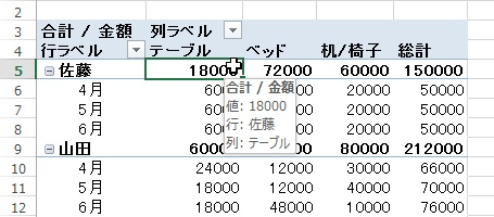 2016-08-04_220705
