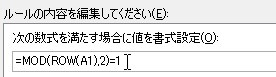 2016-08-05_174631