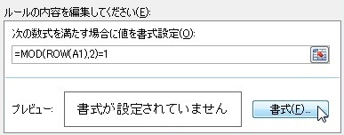 2016-08-05_174645