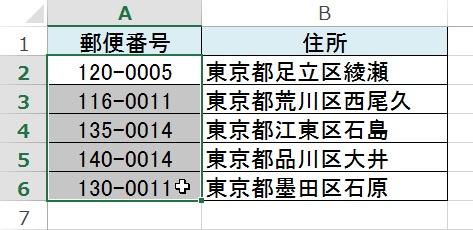 2016-08-05_210526
