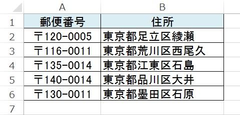 2016-08-05_210802