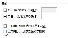 2016-08-05_212116
