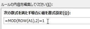 2016-08-06_220549
