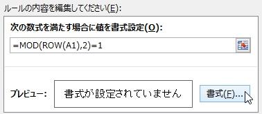 2016-08-06_220617