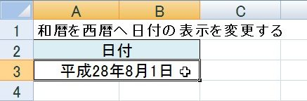 2016-08-08_110228