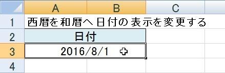 2016-08-08_173204