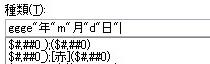 2016-08-08_174506