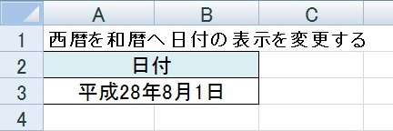 2016-08-08_174522