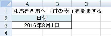 2016-08-08_174733