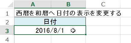 2016-08-08_203652