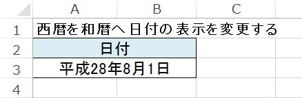 2016-08-08_204027