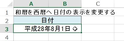 2016-08-08_204316