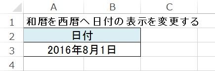 2016-08-08_204450